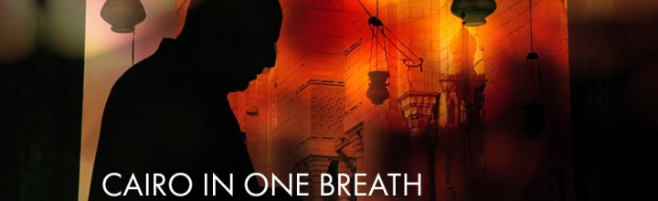 'Cairo in One Breath' : The Adhan at a Moment of Transformation (Film Premieres at Full Frame)