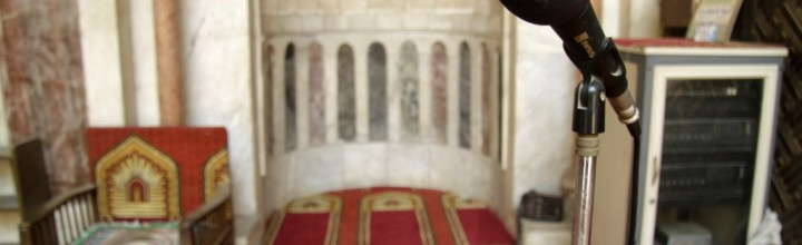 Arabist.net | Voices and faces of the Adhan: Cairo
