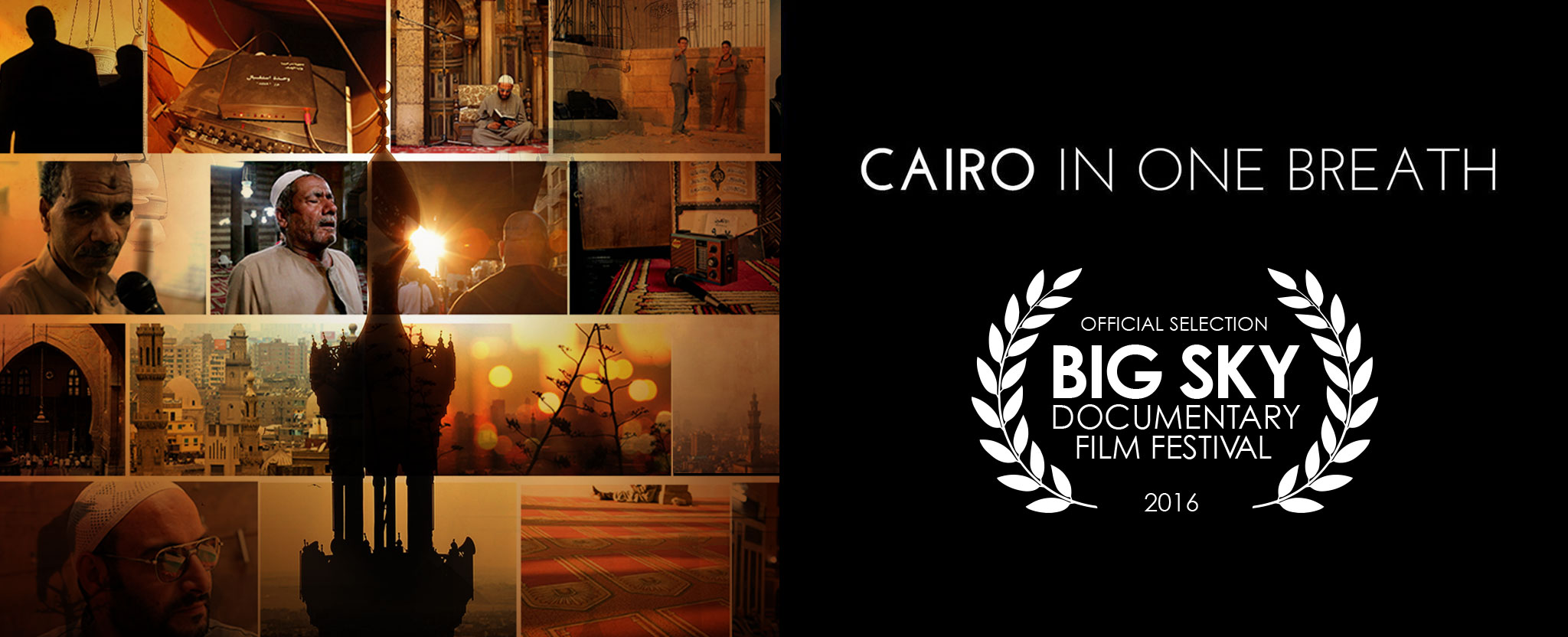 Cairo In One Breath | Big Sky Documentary Film Festival